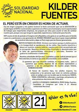 2016 ES HORA DE ACTUAR... EL PERU ESTA EN CRISIS