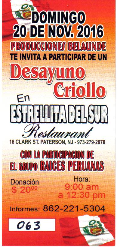 2016-desayuno-criollo-20-de-noviembre